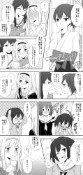 5girls akagi_(kantai_collection) bare_shoulders blush comic contemporary finger_on_nose full-face_blush hairband highres kaga_(kantai_collection) kantai_collection long_hair maya_(kantai_collection) monochrome multiple_girls neckerchief o_o one_eye_closed open_mouth school_uniform shoukaku_(kantai_collection) side_ponytail slapping smile translation_request two_side_up udon_(shiratama) zuikaku_(kantai_collection)