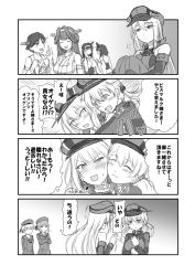 4koma :3 bare_shoulders bismarck_(kantai_collection) blush cheek-to-cheek comic crossed_arms detached_sleeves eyes_closed flying_sweatdrops fusou_(kantai_collection) greyscale hair_ornament hairband hat hiei_(kantai_collection) iron_cross kantai_collection knees_on_chest knees_touching kongou_(kantai_collection) long_hair long_sleeves looking_at_another military military_uniform monochrome motion_lines neckerchief nontraditional_miko open_mouth payot peaked_cap prinz_eugen_(kantai_collection) sailor_collar sailor_hat short_hair simple_background sitting smile steed_(steed_enterprise) translation_request twintails uniform white_background wide-eyed yamashiro_(kantai_collection) z1_leberecht_maass_(kantai_collection) z3_max_schultz_(kantai_collection)