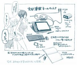 1boy 1girl 2016 age_difference ahoge aizawa_asahi_(unbalance) ass_grab bald blush breasts character_request computer_keyboard computer_mouse dated drawing_tablet eraser greyscale hand_on_own_chin large_breasts monochrome old_man original profile short_hair short_shorts shorts sleeveless tank_top umekichi_(unbalance) unbalance