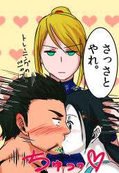 1boy 2girls black_eyes black_hair blonde_hair blush constricted_pupils flat_gaze green_eyes hand_behind_head heart hyoukai jitome kiss little_mac looking_at_another metroid multiple_girls nintendo pale_skin pocky pocky_kiss ponytail punch-out!! pushing samus_aran shared_food speech_bubble super_smash_bros. surprise_kiss surprised tank_top translated wii_fit wii_fit_trainer