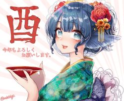 1girl :d alcohol alternate_costume alternate_hairstyle bangs blue_eyes blue_hair blunt_bangs blush commentary cup floral_print flower from_side hair_between_eyes hair_flower hair_ornament head_fins japanese_clothes kimono kotoyoro looking_at_viewer looking_to_the_side mermaid mokokiyo_(asaddr) monster_girl new_year open_mouth red_rose rose sakazuki sake short_hair smile solo touhou translated twitter_username wakasagihime