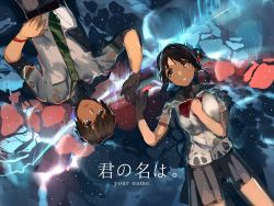 1boy 1girl azarea bangs belt black_hair blue_eyes blush bow breasts brown_eyes brown_hair collared_shirt copyright_name eye_contact green_necktie grey_skirt hand_on_own_chest highres kimi_no_na_wa looking_at_another lying medium_breasts miyamizu_mitsuha necktie on_back parted_lips pleated_skirt red_bow red_ribbon red_string reflection ribbon rotational_symmetry school_uniform shirt short_sleeves skirt sky smile star_(sky) starry_sky string striped striped_necktie tachibana_taki tears teeth water_surface white_shirt