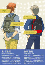 arms_behind_back backpack bag blonde_hair character_profile comic denim from_behind hand_on_hip jacket jeans keychain orange_hair original pants shirt short_hair sleeves_rolled_up suetake_(kinrui) translation_request untucked_shirt watch wristband wristwatch