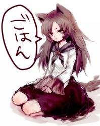 1girl animal_ears brown_eyes brown_hair full_body furorida long_hair long_sleeves looking_at_viewer seiza shirt simple_background sitting skirt solo speech_bubble tail touhou translation_request white_background white_shirt wolf_ears wolf_tail