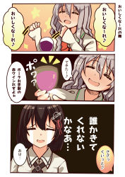 2girls absurdres alcohol black_hair blush bow bowtie brown_eyes comic crying cup drinking_glass drunk eyes_closed grey_hair haguro_(kantai_collection) hair_between_eyes hat highres index_finger_raised kantai_collection long_hair long_sleeves minase_kaya mini_hat multiple_girls open_mouth pola_(kantai_collection) short_hair speech_bubble sweatdrop tears translation_request wavy_hair wine wine_glass