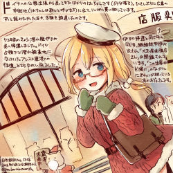 2016 alternate_costume beret black_hair blonde_hair blue_eyes braid commentary_request crossover dated dress dutch_angle fur_trim glasses hamster hat i-8_(kantai_collection) kantai_collection kirisawa_juuzou kono_sekai_no_katasumi_ni long_hair low_twintails mittens numbered red-framed_eyewear red_dress santa_costume semi-rimless_glasses solo_focus traditional_media translation_request twintails twitter_username under-rim_glasses urano_suzu white_hat