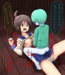 1boy 1girl ass blood bottomless breasts brown_hair corpse_party death ghost green_eyes guro hair_bobbles hairclip helpless lying nipples on_back open_mouth panties peeing peeing_self saliva school_uniform short_hair sitting sitting_on_person skirt suzumoto_mayu tears tongue tongue_out translation_request yoshizawa_ryou