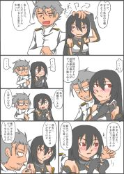 admiral_(kantai_collection) bare_shoulders black_hair blush cigarette comic grey_hair hand_on_another's_head headgear kantai_collection lighter long_hair military military_uniform nagato_(kantai_collection) naval_uniform ragau01 red_eyes smoking traditional_media translation_request uniform