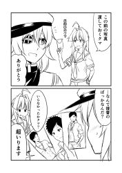 1boy 2girls 2koma admiral_(kantai_collection) ahoge bangs black_hair cape comic eyepatch gloves ha_akabouzu hat highres kantai_collection kiso_(kantai_collection) kuma_(kantai_collection) long_hair monochrome multiple_girls neckerchief open_mouth school_uniform serafuku shirtless short_sleeves spiked_hair translation_request