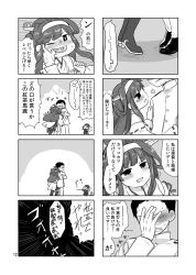 !! !? 1boy 2girls admiral_(kantai_collection) blush character_request clenched_teeth comic double_bun facepalm fairy_(kantai_collection) grimace hands heart image_sample kantai_collection kongou_(kantai_collection) looking_at_another lr_hijikata military military_uniform monochrome multiple_girls open_mouth pixiv_sample solo_focus speech_bubble sweat sweatdrop talking teeth tiptoes translation_request uniform