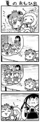 4koma :3 ^_^ ahoge airplane akagi_(kantai_collection) alternate_costume blush_stickers candy_apple comic dress eating eyes_closed food headgear highres holding horns japanese_clothes kantai_collection kimono long_hair mittens monochrome muneate northern_ocean_hime onigiri open_mouth piggyback running school_uniform serafuku shima_noji_(dash_plus) shinkaisei-kan short_hair sleeping smile teeth translation_request wavy_mouth yukata yukikaze_(kantai_collection) zzz
