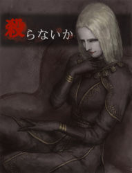 1girl artist_request character_request demon's_souls from_software lips white_hair