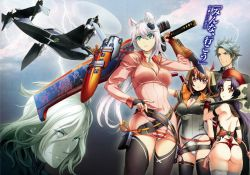 2boys 3girls animal_ears ass breasts brown_hair hyakka_ryouran_samurai_girls large_breasts long_hair multiple_boys multiple_girls official_art panties purple_hair sanada_yukimura_(hyakka_ryouran) smile standing sword thong tokugawa_sen underwear weapon white_hair white_panties yagyuu_juubei_(hyakka_ryouran) yagyuu_muneakira
