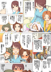 5girls animal_costume bare_shoulders blush breasts brown_eyes brown_hair collarbone commentary_request cosplay couch eyes_closed fringe hair_ornament hairclip ichihara_nina idolmaster idolmaster_cinderella_girls kawashima_mizuki kigurumi lap_pillow long_hair looking_at_viewer lying mifune_miyu mole mole_under_eye multiple_girls off_shoulder open_mouth ponytail ryuuzaki_kaoru short_hair shoukichi_(shony) sitting sleeping smile speech_bubble takagaki_kaede translation_request