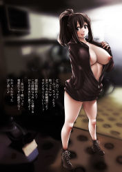 1girl :q black_eyes black_hair boots breasts exhibitionism flashing hand_in_pocket highres hoodie large_breasts naked_hoodie nipples no_bra no_pants original payot ponytail solo souryu tongue tongue_out
