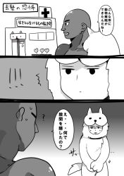 2boys animal_ears bald bankenman chougoukin_kurobikari claws comic covering dark_skin fur hospital male_focus monochrome multiple_boys muscle one-punch_man oyu_(oka-kiii) tail translated