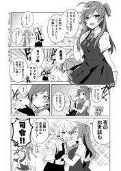 3girls comic dress female highres kantai_collection monochrome multiple_girls nowaki_(kantai_collection) oomori_(kswmr) skirt tagme yuri