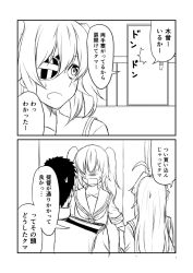 1boy 2girls 2koma :o admiral_(kantai_collection) ahoge black_hair blush comic commentary door eyepatch greyscale ha_akabouzu hair_between_eyes hair_intakes highres kantai_collection kiso_(kantai_collection) kuma_(kantai_collection) long_hair messy_hair military military_uniform monochrome multiple_girls naval_uniform neckerchief school_uniform serafuku shaded_face sidelocks spiked_hair sweatdrop tsurime twintails uniform wall
