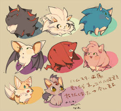 :< :3 amy_rose angry animalization aoki_(fumomo) bangs bat blaze_the_cat blue_eyes blush blush_stickers brown_eyes cat fox green_eyes grey_background hedgehog knuckles_the_echidna lying miles_prower multiple_tails no_humans open_mouth purple_eyes red_eyes rouge_the_bat shadow_the_hedgehog silver_the_hedgehog simple_background sitting smile sonic sonic_the_hedgehog tail translation_request