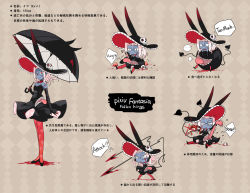 ... 1girl blood blue_skin bone chibi commentary_request eyeball glasses hat heart_print highres monocle original pantyhose pink_hair pixiv_fantasia pixiv_fantasia_fallen_kings red_legwear severed_limb skull smile sweat sweatdrop tongue translation_request umbrella xiao_yeyouxi