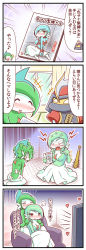4koma alternate_color baseball_bat bdsm bisharp bondage comic gallade gardevoir highres nail nail_bat pokemon shiny_pokemon sougetsu_(yosinoya35) translation_request