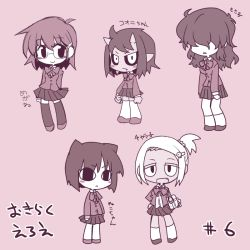 5girls blazer blush_stickers check_translation chibi commentary_request fang glasses ikkyuu jacket long_sleeves monochrome multiple_girls open_mouth original partially_translated school_uniform serafuku simple_background skirt smile standing translation_request white_legwear
