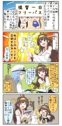>_< /\/\/\ 4koma 5girls :d ^_^ ahoge akebono_(kantai_collection) alternate_costume bare_shoulders beach bell bikini black_hair blue_hair brown_hair chibi comic commentary_request cow_print detached_sleeves eyes_closed female_admiral_(kantai_collection) flower gloves hair_bell hair_flower hair_ornament hat headgear highres kantai_collection kongou_(kantai_collection) long_hair military military_uniform multiple_girls name_tag nontraditional_miko open_mouth peaked_cap ponytail puchimasu! sand school_swimsuit side_ponytail smile sparkle sweat swimsuit translation_request uniform ushio_(kantai_collection) water white_gloves wide_sleeves xd yuureidoushi_(yuurei6214)