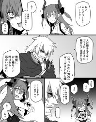 ... 1boy 1girl bare_shoulders beard commentary_request facial_hair fate/grand_order fate_(series) hair_between_eyes horns lancer_(fate/extra_ccc) long_hair mekakuri_(otacon250) pointy_ears scared tail translation_request