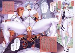 1boy 1girl absurdres alternate_breast_size arm_around_neck arms_behind_back ass ayanami_rei ball bangs bar_censor baseball belt black_necktie black_pants blue_hair blush bodysuit box bracer breast_grab breast_sucking breasts building bush cardboard_box ceiling censored clothed_sex comic crotchless dress_shirt erect_nipples girl_on_top gloves grabbing grabbing_from_behind gym_storeroom hair_between_eyes half-closed_eyes hand_on_another's_shoulder headgear heart heart_censor hetero highres hip_bones hips holding_arm huge_breasts impossible_clothes indoors lights locker looking_at_another mat mogudan mosaic_censoring motion_blur multiple_views necktie neon_genesis_evangelion number open_fly open_mouth pants pants_pull parted_lips penis pilot_suit plugsuit puffy_nipples pussy pussy_juice red_eyes red_hair scan sex shirt short_hair sitting skin_tight speech_bubble spoken_heart spread_legs standing tan thick_thighs thigh_grab thighs tiles transparent tree turtleneck unbuckled_belt vaginal vaulting_horse veins veiny_penis volleyball watch white_shirt wristwatch