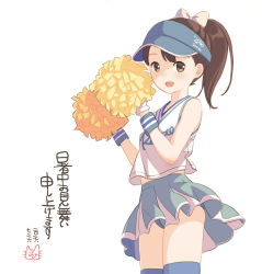 1girl bare_shoulders blue_legwear brown_eyes brown_hair cheerleader clothes_writing cowboy_shot kokudou_juunigou long_hair looking_at_viewer miniskirt open_mouth original pleated_skirt pom_poms ponytail simple_background skirt sleeveless solo thighs translation_request visor_cap white_background wristband