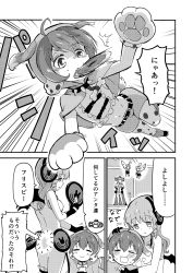 5girls animal_costume comic dog_costume fingerless_gloves gloves greyscale headphones highres kyukyutto_(denryoku_hatsuden) long_hair mahou_shoujo_ikusei_keikaku mahou_shoujo_ikusei_keikaku_unmarked minael monochrome multiple_girls one-piece_swimsuit ruler_(mahoiku) short_hair siblings single_wing swim_swim swimsuit tama_(mahoiku) translation_request twins wings yunael