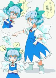 1girl ? blue_bow blue_eyes blue_hair blush_stickers bobby_socks bow cirno commentary_request crossed_arms daifukumochi_(qquuiieett) frog frozen hair_bow ice ice_wings looking_at_viewer multiple_views open_mouth puffy_short_sleeves puffy_sleeves short_hair short_sleeves smile socks sparkle spoken_question_mark standing tears teeth touhou translation_request white_legwear wings