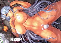 1girl blue_hair breasts erect_nipples highres huge_breasts legs long_hair lying maebari mogudan nude on_back onsen pasties red_eyes rubber_duck snow_bunny solo spread_legs thick_thighs thighs very_long_hair water