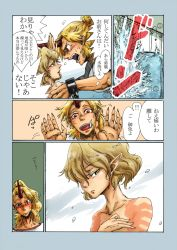 2girls aq_sipd blonde_hair blush bridge comic green_eyes hand_print horn hoshiguma_yuugi long_hair mizuhashi_parsee multiple_girls pointy_ears ponytail red_eyes short_hair splashing touhou translation_request