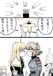 1boy 5girls ? admiral_(zhan_jian_shao_nyu) ahoge armband bismarck_(zhan_jian_shao_nyu) blonde_hair braid brown_hair capelet christmas_tree comic crown_braid epaulettes glasses gloves grey_gloves hair_flaps hood_(zhan_jian_shao_nyu) kiss laughing military military_uniform multiple_girls ousama_game ponytail richelieu_(zhan_jian_shao_nyu) speech_bubble t-head_admiral text translation_request uniform vittorio_veneto_(zhan_jian_shao_nyu) washington_(zhan_jian_shao_nyu) white_hair y.ssanoha yuri zhan_jian_shao_nyu