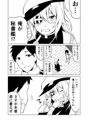 +++ 1boy 1girl 3koma :d admiral_(kantai_collection) blush cape comic commentary_request eyepatch eyes_closed flying_sweatdrops gloves ha_akabouzu hat highres kantai_collection kiso_(kantai_collection) long_hair long_sleeves military military_uniform monochrome open_mouth short_hair short_sleeves smile sweat translation_request uniform wavy_mouth