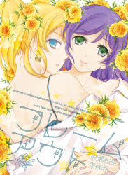 2girls aqua_eyes ayase_eli biting black_hair breast_grab breasts gradient_background highres long_hair looking_at_viewer love_live!_school_idol_project multiple_girls purple_hair revision standing toujou_nozomi twintails youbou yuri