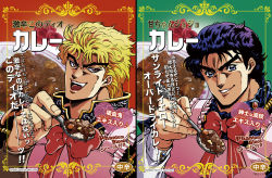 apron curry curry_rice dio_brando fangs food gomix jojo_no_kimyou_na_bouken jonathan_joestar photo ribbon spoon