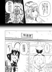 1boy 2girls admiral_(kantai_collection) admiral_shiro_(shino) comic greyscale kantai_collection monochrome multiple_girls shigure_(kantai_collection) shino_(ponjiyuusu) translated yuubari_(kantai_collection)