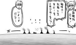 >:o 1boy 1girl :o admiral_(kantai_collection) aircraft aircraft_carrier battleship comic cruiser hair_ribbon kantai_collection messy_hair monochrome ribbon tonda tone_(kantai_collection) translation_request twintails warship