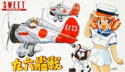 a5m aircraft airplane box_art cat eyebrows_visible_through_hair fujita_yukihisa goggles goggles_on_head hat history logo lucky_(sweet) military military_hat military_uniform model_kit nasa-chan navel oldschool open_mouth pilot red_hair sailor sailor_hat salute short_hair signature skirt smile sweet_aviation_model_div. twintails uniform