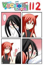 ... 2girls 4koma animal_ears black_hair blush cat_ears catstudioinc_(punepuni) censored comic commentary_request dildo drooling hand_on_another's_chin highres implied_sex left-to-right_manga long_hair mosaic_censoring multiple_girls original puni_(miku_plus) rape red_eyes red_hair silent_comic sleeveless sweat the_ring trembling yamamura_sadako yuri