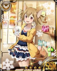 1girl animal_ears black_hair brown_hair card_(medium) cat_ears cat_tail collarbone holding indoors looking_at_viewer open_mouth red_eyes short_hair silica silica_(sao-alo) snowflakes solo star sword_art_online tail