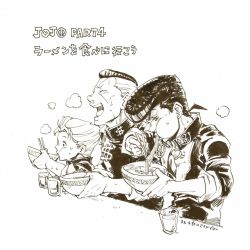 $ 3boys anchor_(symbol) chopsticks eating eyes_closed food gakuran heart higashikata_jousuke hirose_kouichi jojo_no_kimyou_na_bouken male_focus millipen_(medium) monochrome multiple_boys nib_pen_(medium) nijimura_okuyasu noodles noro_(notauchi) open_mouth peace_symbol pompadour ramen school_uniform simple_background traditional_media translated white_background