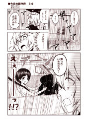 !!? :d ahoge car hair_ornament i-58_(kantai_collection) kantai_collection kouji_(campus_life) maru-yu_(kantai_collection) monochrome motor_vehicle open_mouth rain school_swimsuit short_hair short_sleeves skirt smile swimsuit translation_request vehicle