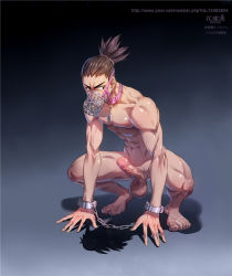1boy abs barefoot collar erection feet handcuffs male_focus muscle muzzle nara_shikamaru naruto nipples pecs penis pet piercing solo tagme teeth testicles toes