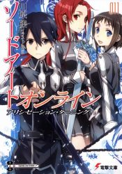 1boy 2girls black_eyes black_hair blue_eyes brown_hair character_request highres holding_sword holding_weapon kirito long_hair looking_at_viewer multiple_girls open_mouth red_eyes red_hair skirt smile sword sword_art_online weapon
