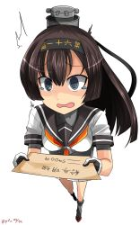 /\/\/\ 1girl akizuki_(kantai_collection) bad_perspective black_hair commentary corset dated foreshortening from_above gloves grey_eyes hachimaki hair_ribbon headband headgear hebitsukai-san highres kantai_collection machinery neckerchief open_mouth pleated_skirt ponytail ribbon sailor_collar school_uniform serafuku shaded_face skirt solo standing surprised tears twitter_username wavy_mouth white_background white_skirt worried