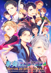 2017 6+boys ^_^ beard black_hair blonde_hair blue_eyes braid brown_eyes brown_hair christophe_giacometti dated emil_nekola eyes_closed facial_hair georgi_popovich green_eyes ichi_kotoko it's_j.j._style! jean-jacques_leroy jewelry ji_guang-hong katsuki_yuuri lee_seung-gil leo_de_la_iglesia male_focus michele_crispino minami_kenjirou multiple_boys one_eye_closed open_mouth otabek_altin phichit_chulanont ponytail purple_eyes ring silver_hair smile sparkle tongue tongue_out viktor_nikiforov yuri!!!_on_ice yuri_plisetsky