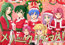:d ^_^ bell belt blonde_hair blue_eyes blue_hair bow breasts cecilia_(fire_emblem) choker christmas circlet clarine earrings eyes_closed fa facial_mark fire_emblem fire_emblem:_fuuin_no_tsurugi fire_emblem:_rekka_no_ken fire_emblem_fuuin_no_tsurugi florina forehead_mark gloves green_eyes green_hair hair_tubes hat headband high_ponytail jewelry long_hair lyndis_(fire_emblem) md5_mismatch minerva_(fire_emblem) multiple_girls open_mouth pantyhose pauldrons pazuzu438 pink_hair pointy_ears ponytail purple_eyes purple_hair santa_costume santa_hat short_hair smile tagme thany wavy_hair wendy_(fire_emblem) winged_hat